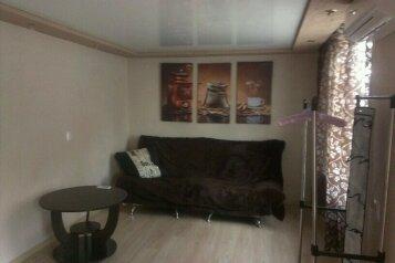 Дом, 39 кв.м. на 4 человека, 1 спальня, улица Коммунальщиков, 38, Феодосия - Фотография 1