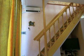 Люкс 2:  Квартира, 5-местный (4 основных + 1 доп), 2-комнатный, Гостевой дом, Каламицкая на 8 номеров - Фотография 4