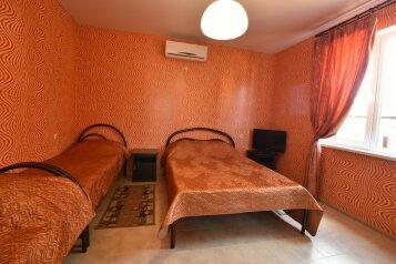 Номер:  Квартира, 7-местный (6 основных + 1 доп), 3-комнатный, Гостевой  дом, Янтарная улица, 18 на 4 номера - Фотография 4