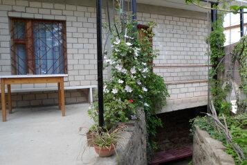 Коттедж и номер, улица Гагарина на 2 номера - Фотография 4