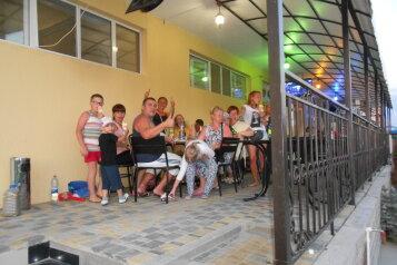 Отель, Скифская улица на 24 номера - Фотография 2