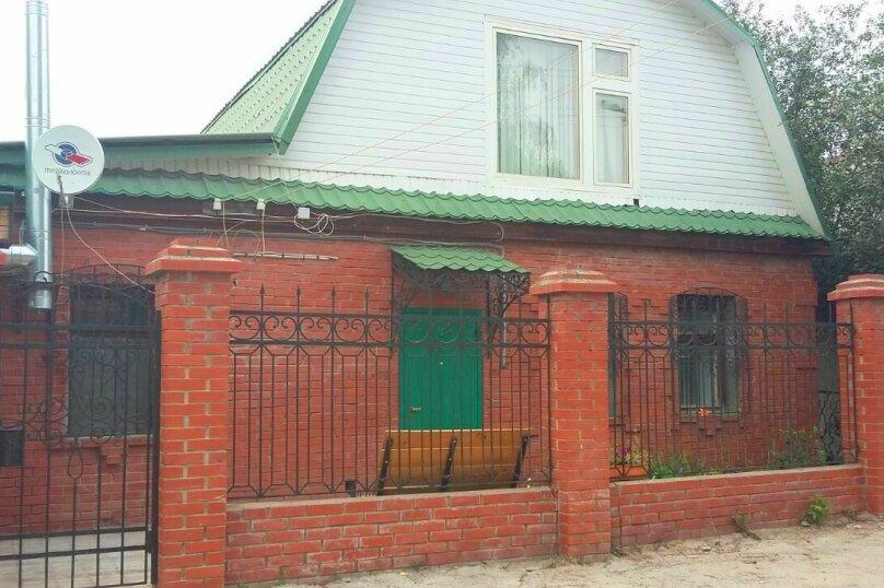 Дом, 190 кв.м. на 20 человек, 4 спальни, Рыночная улица, 16, Казань - Фотография 1