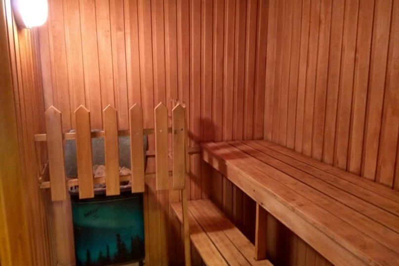Дом, 190 кв.м. на 20 человек, 4 спальни, Рыночная улица, 16, Казань - Фотография 9