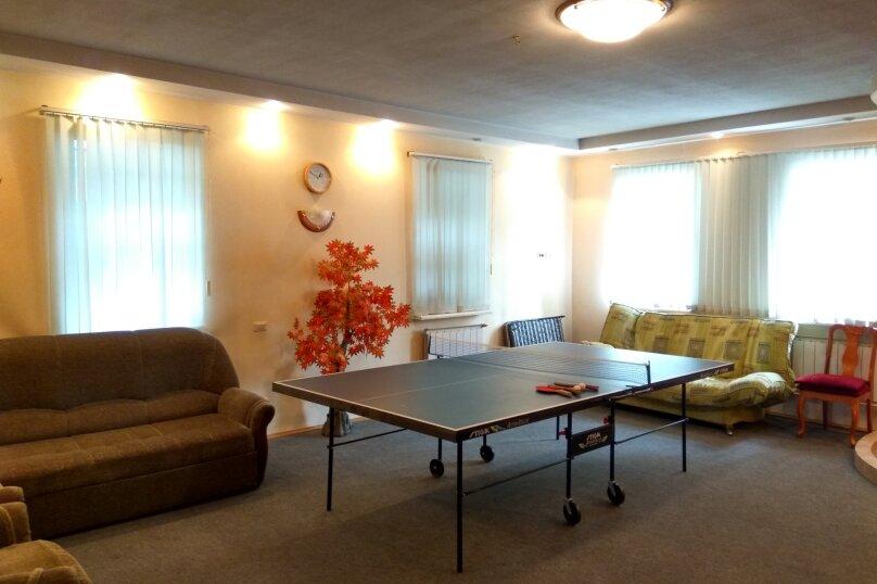 Дом, 190 кв.м. на 20 человек, 4 спальни, Рыночная улица, 16, Казань - Фотография 13