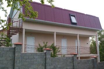 Частная гостиница, Ленинский переулок на 26 номеров - Фотография 3