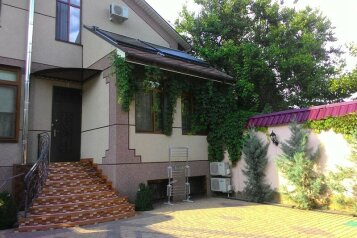 Гостевой дом , улица Гагарина на 8 номеров - Фотография 4