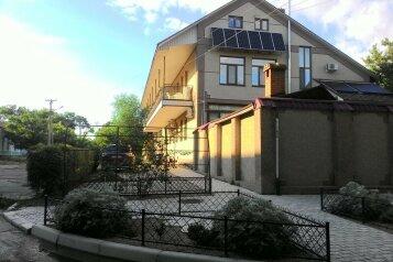 Гостевой дом , улица Гагарина на 8 номеров - Фотография 2