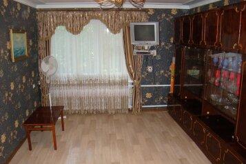 2-комн. квартира, 46 кв.м. на 4 человека, улица Федько, 34, Феодосия - Фотография 3
