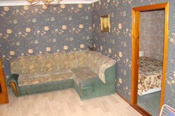2-комн. квартира, 46 кв.м. на 4 человека, улица Федько, 34, Феодосия - Фотография 4