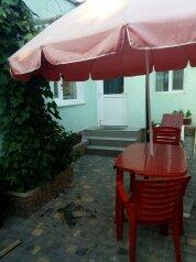 Дом, 40 кв.м. на 5 человек, 2 спальни, улица Рылеева, 48, Евпатория - Фотография 1