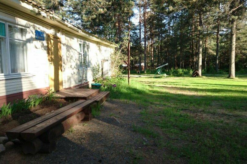 Бюджетный номер в корпусе Сяпся (без удобств), деревня Алекка, 1, Эссойла - Фотография 2