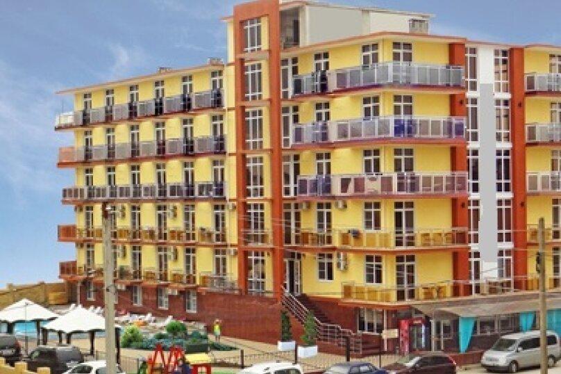 Отель Gala Palmira - Гала Пальмира, улица Мира, 211/3 на 107 номеров - Фотография 8