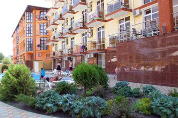 Отель, улица Мира на 107 номеров - Фотография 2