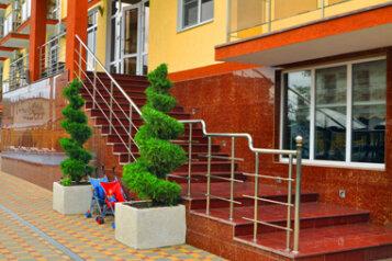 Отель, улица Мира на 107 номеров - Фотография 4
