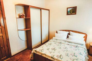 Мини-отель, Сибирская улица на 13 номеров - Фотография 3