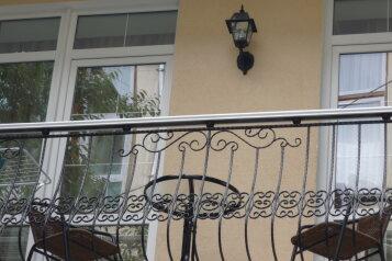 Апартаменты, набережная имени Ленина на 5 номеров - Фотография 2