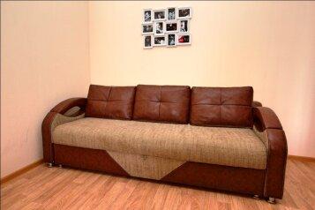 1-комн. квартира, 48 кв.м. на 3 человека, улица Крылова, 32, Сургут - Фотография 4
