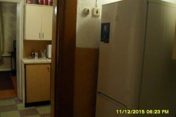 2-комн. квартира, 79 кв.м. на 5 человек, Третьяковская улица, 44, Борисоглебск - Фотография 4