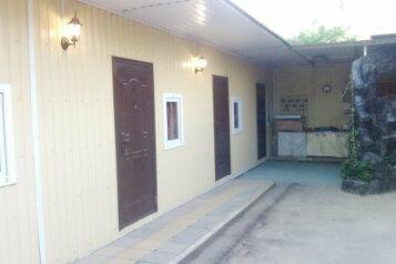 Гостевой дом, улица Мира, 11 на 6 номеров - Фотография 2