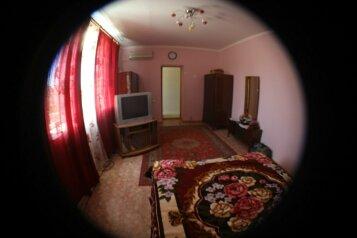 Дом, переулок тихий на 3 номера - Фотография 1