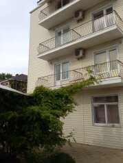 Частный  дом для гостей, Пионерский проспект на 4 номера - Фотография 2
