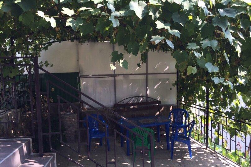 Стандарт 2, Курортная улица, 15, Лермонтово - Фотография 13