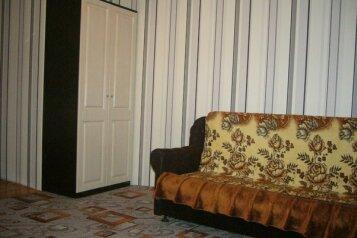Дом, 25 кв.м. на 4 человека, 1 спальня, улица Сазонова, 47, Ейск - Фотография 3