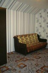Дом, 25 кв.м. на 4 человека, 1 спальня, улица Сазонова, 47, Ейск - Фотография 4