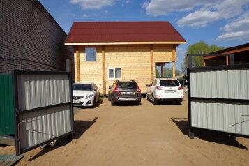 Дом, 100 кв.м. на 10 человек, 1 спальня, Окружная улица, 2, Ростов - Фотография 1
