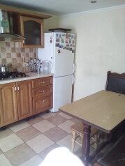 Дом из двух комнат, 40 кв.м. на 4 человека, 2 спальни, Приморская улица, Судак - Фотография 3
