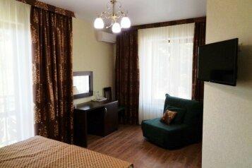 Отель, улица Герцена на 13 номеров - Фотография 1