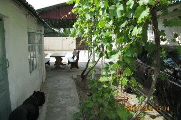 Дом под ключ, 70 кв.м. на 8 человек, 4 спальни, улица Лермонтова, 100, Анапа - Фотография 1