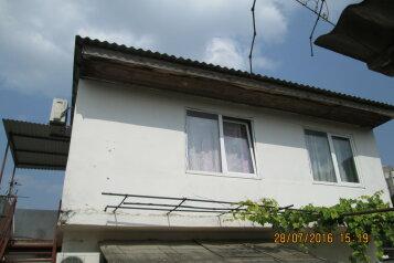 Гостевой дом, улица Лермонтова на 2 номера - Фотография 4