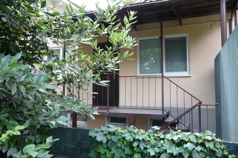 Дом, 45 кв.м. на 5 человек, 2 спальни, Отрадная улица, 1, Отрадное, Ялта - Фотография 2