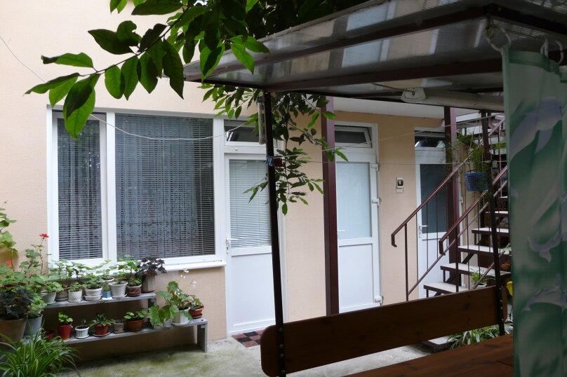 Дом, 45 кв.м. на 5 человек, 2 спальни, Отрадная улица, 1, Отрадное, Ялта - Фотография 11