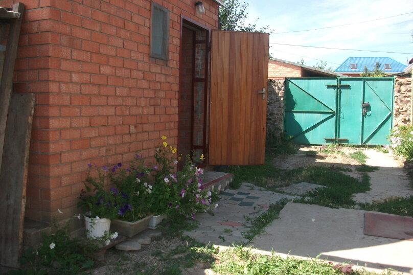 Дом, 50 кв.м. на 5 человек, 2 спальни, Школьная улица, 3А, Ейск - Фотография 21