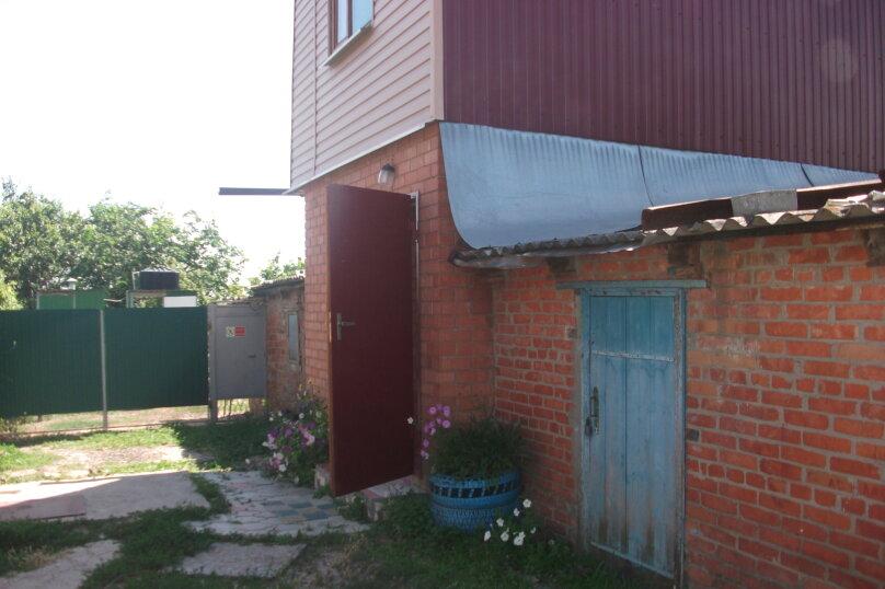 Дом, 50 кв.м. на 5 человек, 2 спальни, Школьная улица, 3А, Ейск - Фотография 26