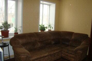 Дом, 50 кв.м. на 5 человек, 1 спальня, улица Бабушкина, 14, Таганрог - Фотография 3