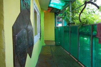 Гостевой дом, Рабочая улица, 14 на 5 номеров - Фотография 2