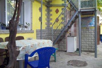Гостевой дом, Рабочая улица, 14 на 5 номеров - Фотография 3