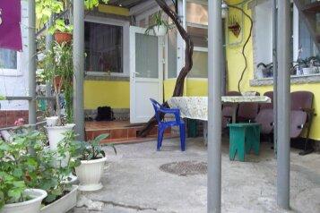 Гостевой дом, Рабочая улица, 14 на 5 номеров - Фотография 4