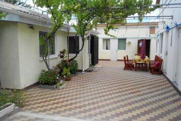 Гостевой дом, Камышовая улица на 8 номеров - Фотография 1