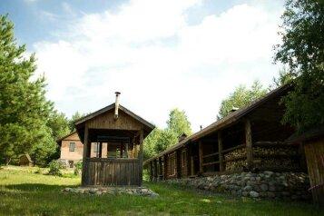 База отдыха , Куменово, 29 на 2 номера - Фотография 2
