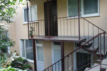 Дом, 45 кв.м. на 5 человек, 2 спальни, Отрадная улица, Отрадное, Ялта - Фотография 1