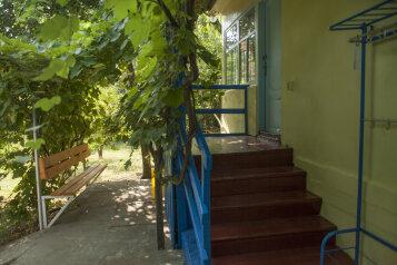 Дом, 40 кв.м. на 4 человека, 1 спальня, Вуланский переулок, 18, Архипо-Осиповка - Фотография 1