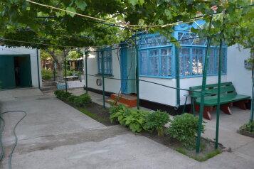 Дом, 77 кв.м. на 10 человек, 10 спален, Московская улица, 74, Феодосия - Фотография 1