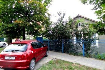 Дом под ключ, 80 кв.м. на 7 человек, 2 спальни, улица Ленина, 117, Анапа - Фотография 1