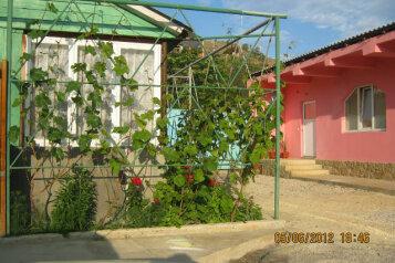 Гостевой дом , улица Виноградарей, 1 на 3 номера - Фотография 4