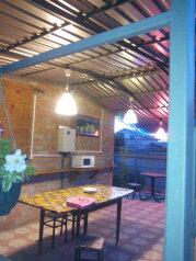 Гостевой дом, Пионерский переулок, 33А на 2 комнаты - Фотография 1