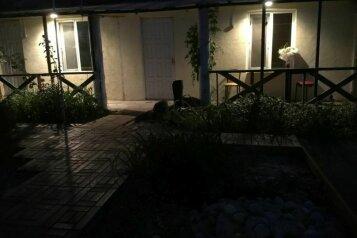 Дом 1, 20 кв.м. на 2 человека, 1 спальня, улица Мориса Тореза, 17, Евпатория - Фотография 3